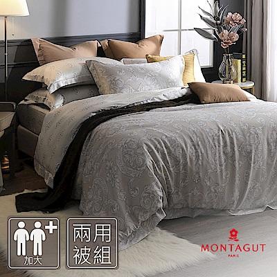 MONTAGUT-維多利亞-100%天絲-四件式兩用被床包組(米色-加大)