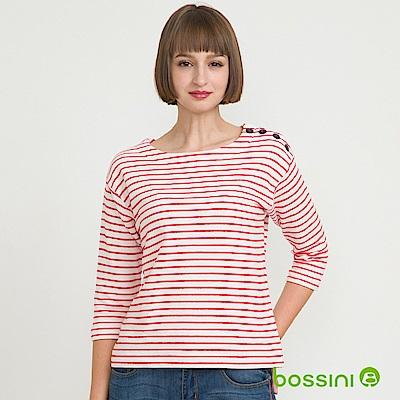 bossini女裝-圓領七分袖條紋上衣01嫩粉