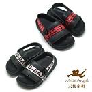天使童鞋-小型男風格兩用涼拖鞋(中童)D948-灰、紅