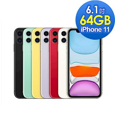 [無卡分期-12期]Apple iPhone 11 64G 6.1吋智慧型手機
