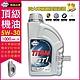 德國福斯FUCHS-TITAN GT1 PRO C-3 5W-30 XTL全合成機油 1L-速 product thumbnail 1