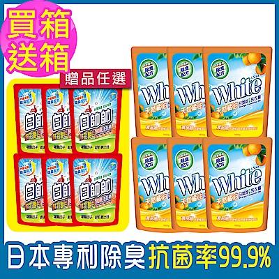 $48.1/包(買箱送箱)白帥帥 天然抗菌洗衣精-補充包1650gx6包,四款任選,共12包