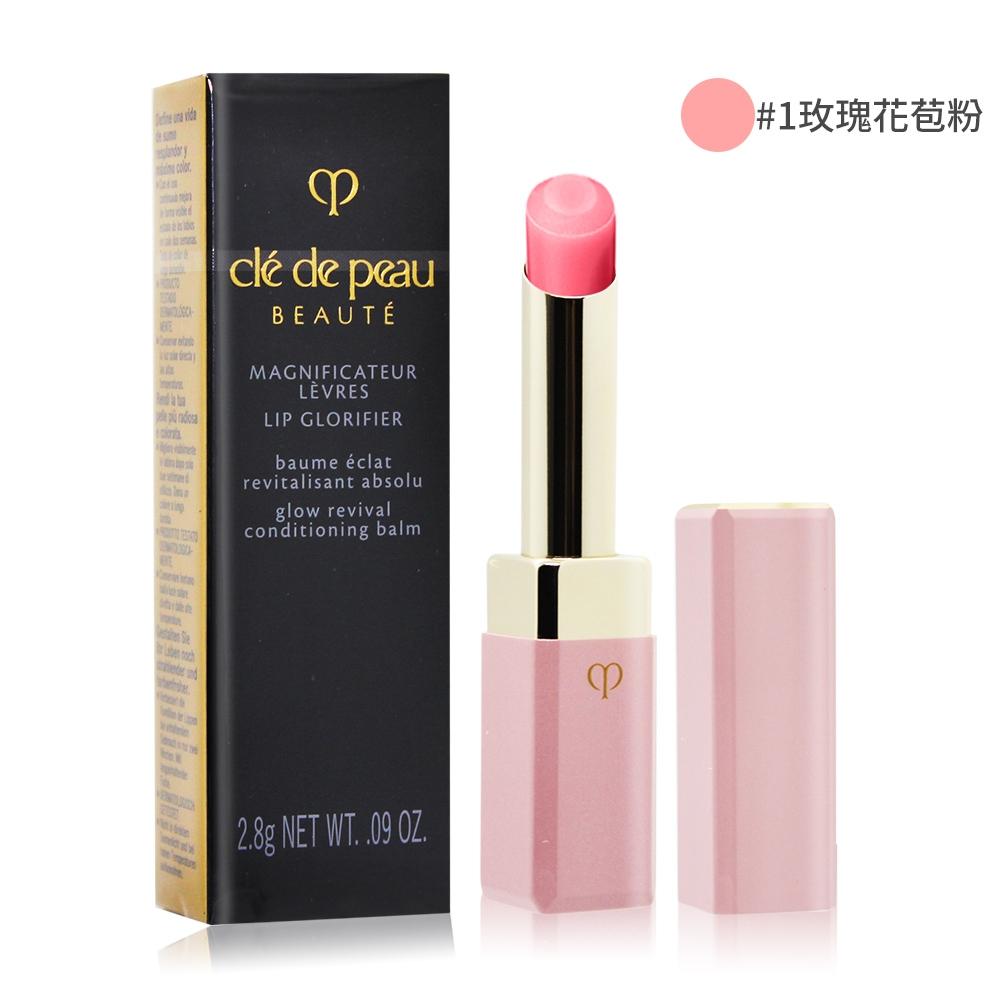 cle de peau 肌膚之鑰 奢華訂製粉漾潤唇膏 2.8g #1玫瑰花苞粉-國際航空版