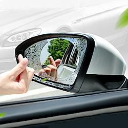 汽車/機車後視鏡防雨防霧膜 防水貼片(2入組)