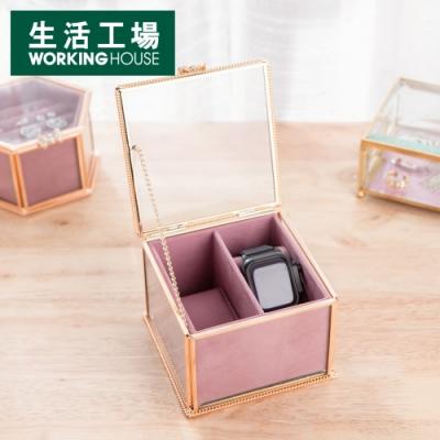 【生活工場】Brilliant手錶收納盒