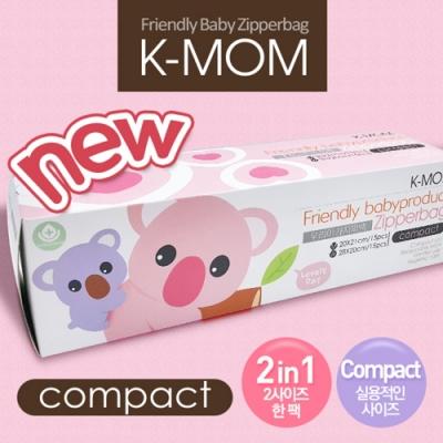 Baby童衣 MOTHER-K 動物家族抗菌儲存袋 無尾熊波波2款裝(M+W) 88539