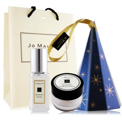 *Jo Malone聖誕吊飾禮盒(星星版)[藍風鈴潤膚霜15ml+葡萄柚香水9ml]附提袋