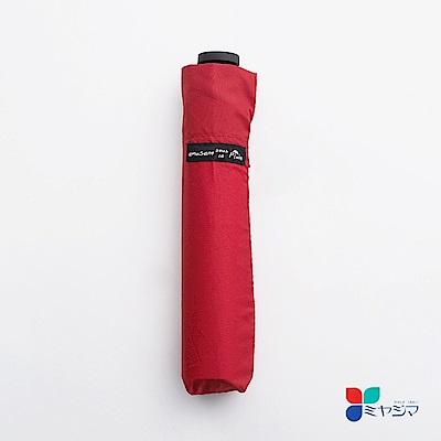 MIYAJIMA 日本宮嶋 85克 超輕量折疊雨傘(紅)