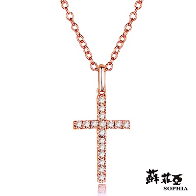 蘇菲亞SOPHIA 鑽石項鍊-十字架造型玫瑰金鑽鍊
