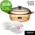 [DM商品]美國康寧 Visions晶彩透明鍋雙耳3.2L(加贈三件式餐具組)
