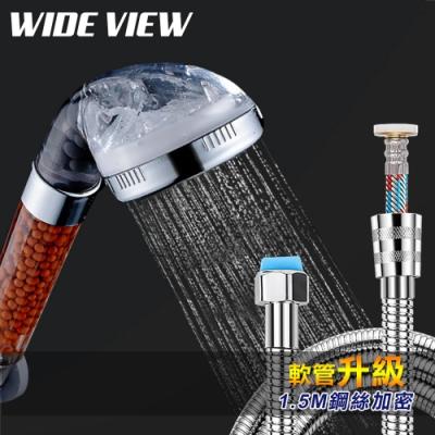 WIDE VIEW 負離子增壓蓮蓬頭蛇管組(OY-SH11-NP)