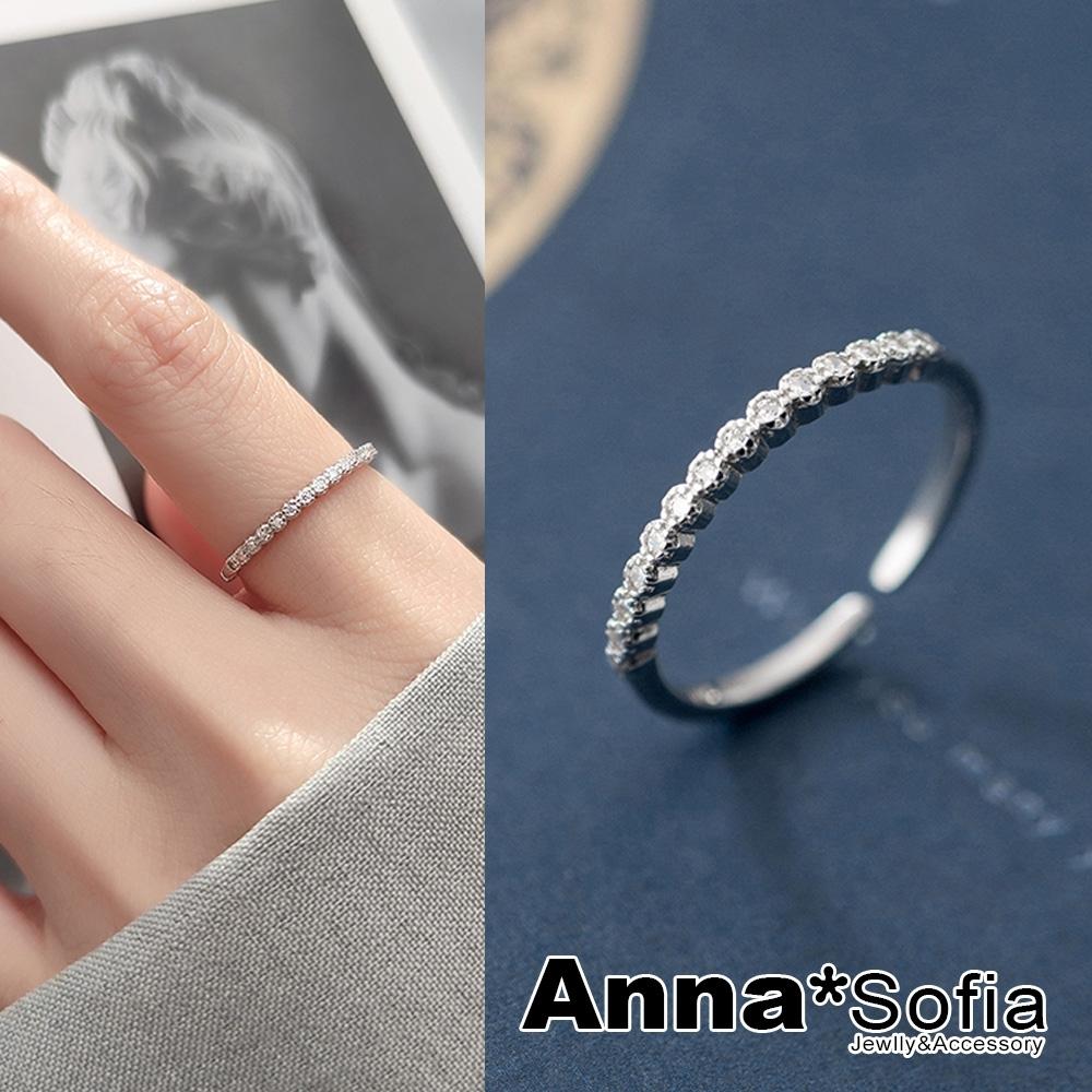 【3件5折】AnnaSofia 單鑽列細款 925純銀開口戒指尾戒(銀系)