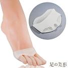 足的美形 矽膠蜂巢3趾磨腳前掌薄墊 (2雙)
