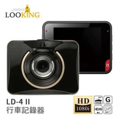 LOOKING LD-4Ⅱ 行車記錄器 FHD1080 120度廣角鏡頭 軍工級感光元件