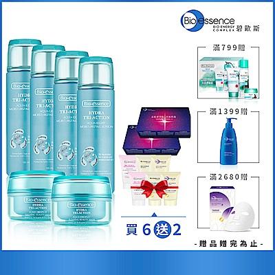 三效水養保濕組(面膜x2+化妝水x2+保濕乳x2+會員禮盒x2)