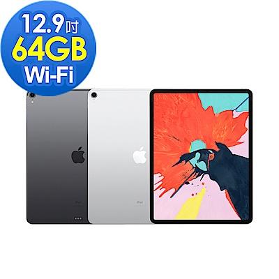 【APPLE原廠公司貨】12 吋 iPad Pro Wi-Fi 64GB