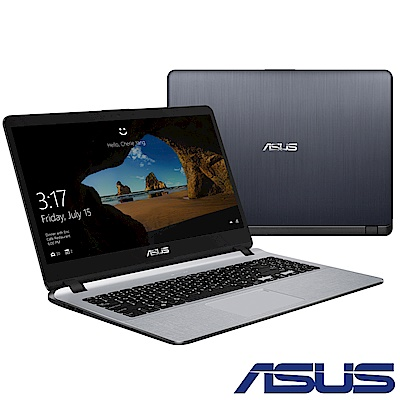 ASUS X507MA 15吋窄邊框筆電(N4100/500G/4G/Win10/黑