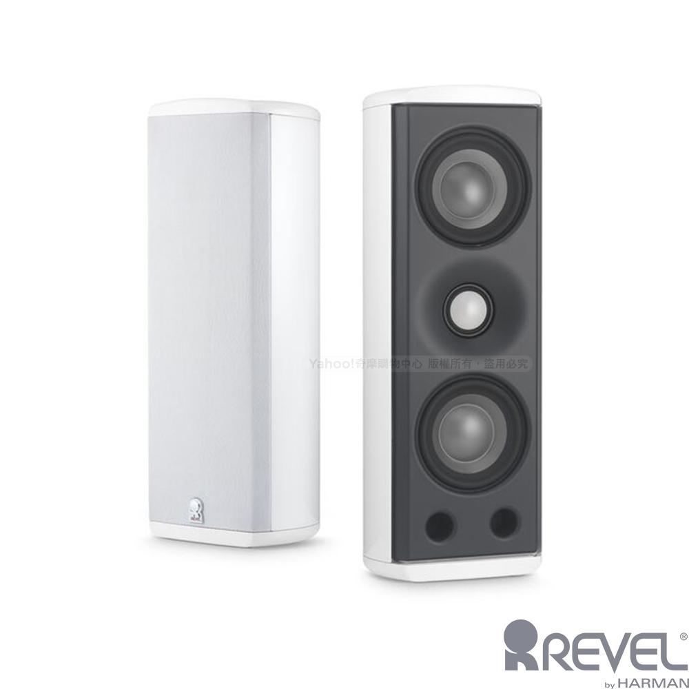 美國 Revel M8 二音路 壁掛式喇叭/揚聲器
