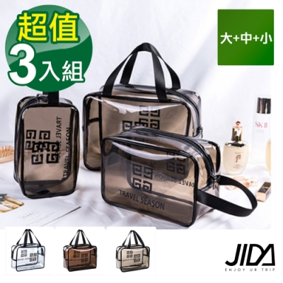 JIDA 360°耐磨防水厚款半透明盥洗包/化妝包3入(小+中+大)