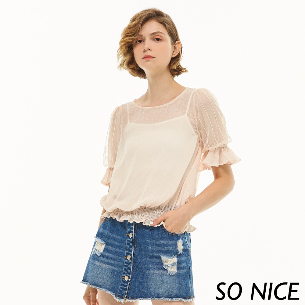 SO NICE夏日氣質雪紡上衣