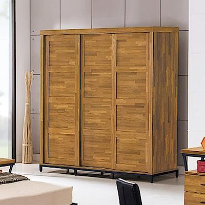 AS-艾瑪工業風7x7尺衣櫥-211x63x216cm