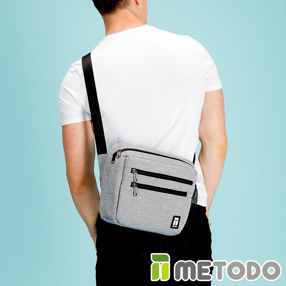 【METODO防盜包】Cross Bag 不怕割休閒斜背包/側肩包TSL-505灰
