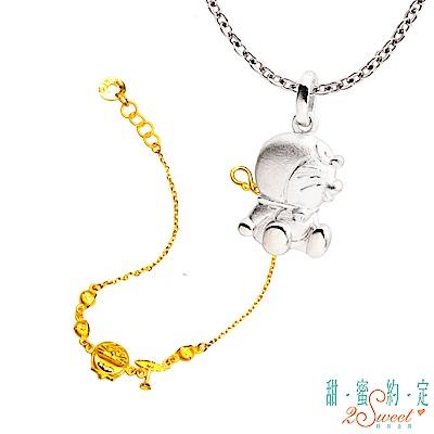 甜蜜約定 Doraemon Kiss Me!哆啦A夢純銀墜子+竹蜻蜓黃金手鍊