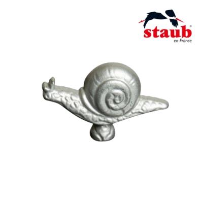 法國Staub 蝸牛造型鍋蓋頭