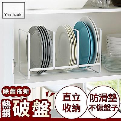 日本【YAMAZAKI】tower三格日系框型盤架L-白★廚房用品/盤架/置物架