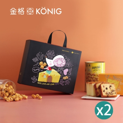 【金格食品】心有所鼠禮盒2盒組(幸福紅)
