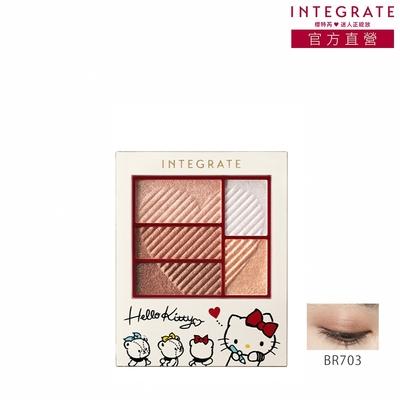 INTEGRATE 三度漸層眼影Hello Kitty限定版