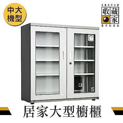 收藏家左右多門大型電子防潮箱 AXH-280