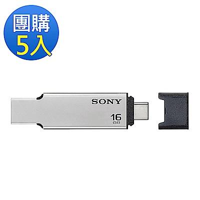 (五入組) SONY 16GB Type-C 雙接頭快閃隨身碟