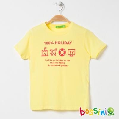 bossini男童-印花短袖T恤21草綠