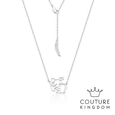 Disney Jewellery by Couture Kingdom 小飛象鍍白金項鍊