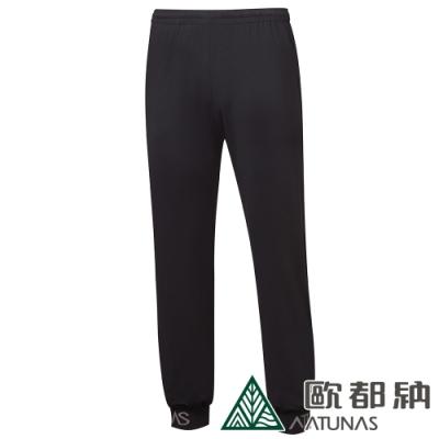 【ATUNAS 歐都納】女款活力彈性保暖長棉褲A2PA1903W黑