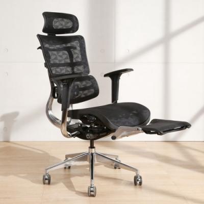 LOGIS 腳抬款萊恩透氣全網人體工學椅 電腦椅 辦公椅 主管椅