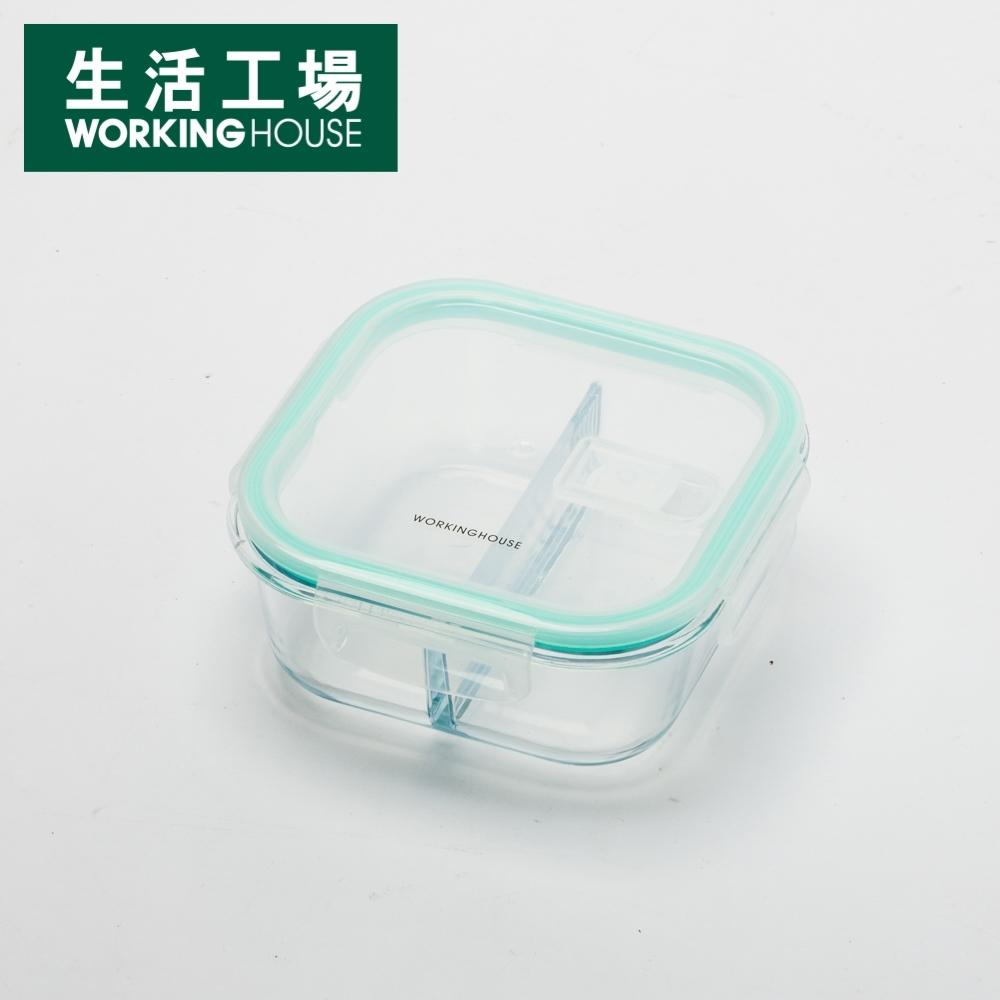 【生活工場】鮮食耐熱玻璃方二格保鮮盒800ml