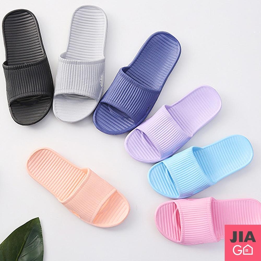 JIAGO 日式居家室內拖鞋-女款