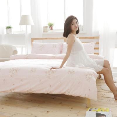 BUHO 4.5x6.5尺單人精梳純棉被套(天空花園-粉)