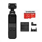 DJI OSMO POCKET 手持雲台相機+Pocket拓展配件包 (飛隼公司貨)