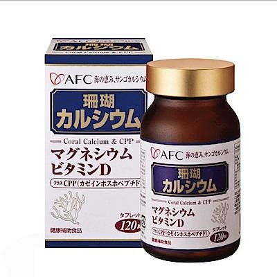 【AFC宇勝】菁鑽珊瑚鈣 120粒