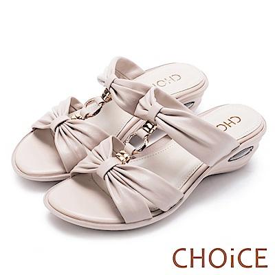 CHOiCE 異國休閒舒適 真皮鑽環抓皺氣墊拖鞋-米色