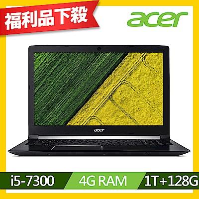 Acer A715-71G-52KQ 15吋筆電(i5-7300/GTX 1050Ti/4G/128G SSD+1TB/Aspire 7/黑/福利品)