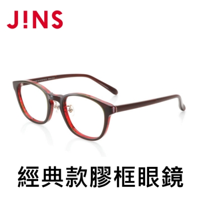 JINS 經典款膠框眼鏡(特ALCF18S100)酒紅