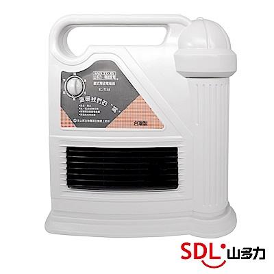SDL 山多力 陶瓷電暖器 SL-715A