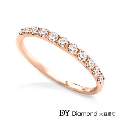 DY Diamond 大亞鑽石 18K玫瑰金 經典 鑽石線戒