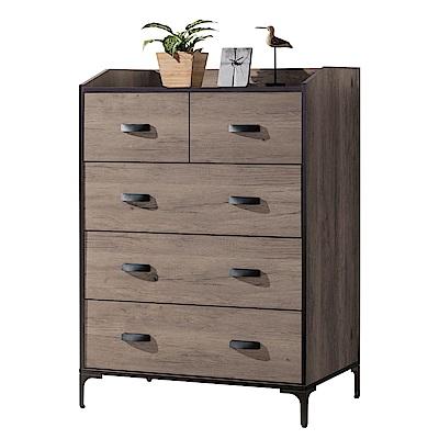 文創集 路加時尚2.9尺木紋五斗櫃/收納櫃-88x56x122cm-免組