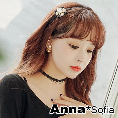 【2件399】AnnaSofia 單珠墬蕾絲編 雙層鎖骨鍊頸鍊項鍊CHOKER(黑系)