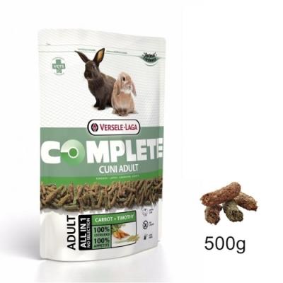 Versele-Laga凡賽爾 - 比利時凡賽爾 全方位寵兔飼料500克-單包入(兔飼料)